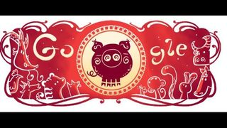 Google celebrates Lunar New Year with pig doodle