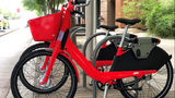 Uber's Jump Bikes are parked in downtown Austin on Thursday, June 28, 2018.